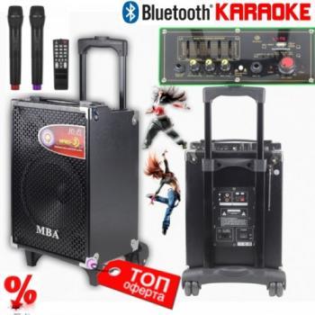 Караоке колона MBA Q8B с вграден акумулатор, Bluetooth МП3 плейър от SD карта или USB и 2бр. безжични микрофони