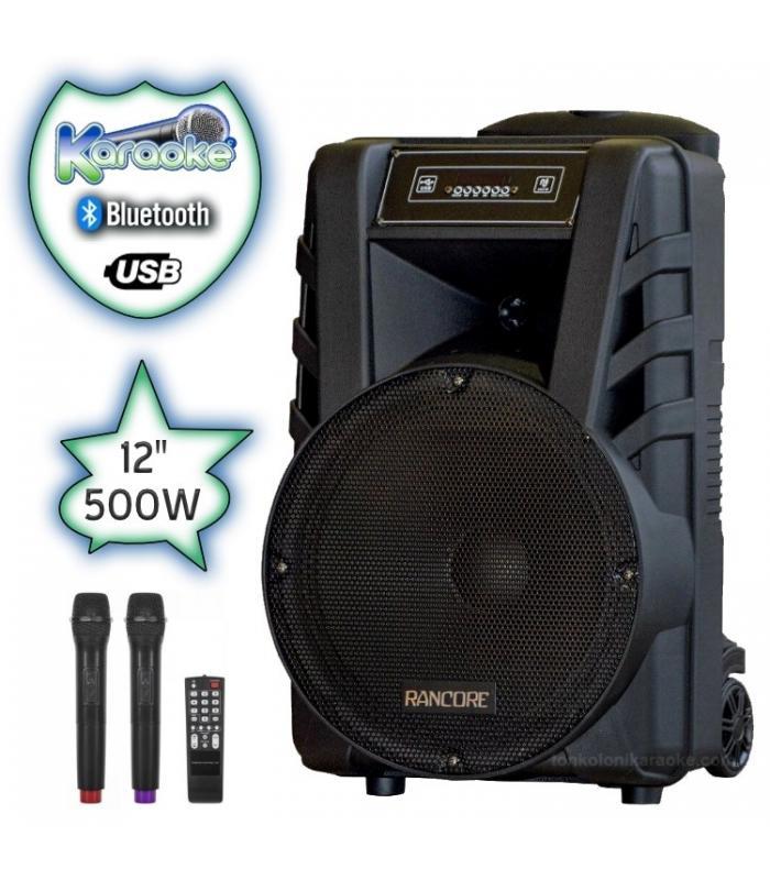 12 инча Караоке Тонколона RANCORE X33 с Bluetooth, 2 Броя безжични микрофони, USB, Радио, Вграден акумулатор