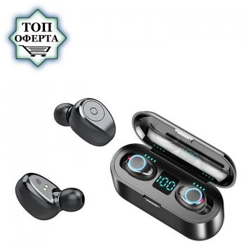 Bluetooth Безжични слушалки F9, Wireless BT V5.0, Waterproof, Powerbank 2000mAh