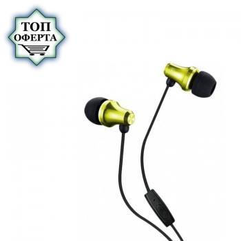 Слушалки с микрофон Fenda Spiro E260 Yellow, In-ear, подходящи за телефон / таблет