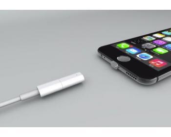 Ново! Магнитен кабел за зареждане на Apple телефони и таблети